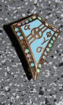 Image of 977.071 - Rodney Boalch's Fraternal pin with initials RTB on back.