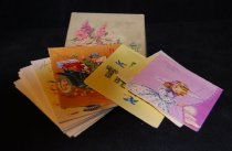 """Image of 014.039.A.B.C - Box greeting cards, all occasion.    Petite Everyday Assortment. Box 4.5"""" square, flowers on front. 5 different cards in box, all with different greetings and colored scenes on front.  Folded, with Short verse inside. A: box 1.5"""" deep B: lid C: cards"""