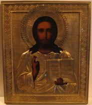 Image of 1929.5.41 - Christ Pantocrator