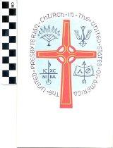 Image of Cecelia Memorial Presbyterian Church program