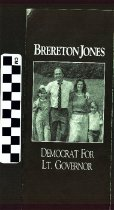 Image of Brereton Jones: Democrat for Lt. Governor (Black)