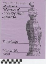 Image of 9th annual women of achievement awards program