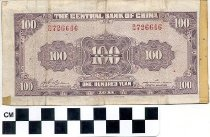 Image of Chinese paper currency
