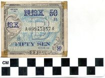 Image of military paper currency
