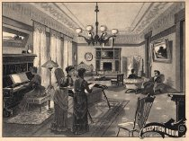 Image of Recitation Hall - Reception Room - Unknown
