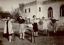 Image of Archery - Unknown