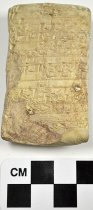 Image of Babylonian tablet - Tablet