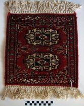 Image of KM2012.6.29 - Turkish rug