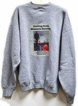 Image of KM2017.5.1 - Bowling Green Massacre Sweatshirt