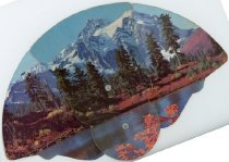 Image of Mayfield & Yeiser Funeral Home [hand fan] -