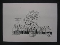 Image of I hope they're just posturing - Fedler, Dov, 1940-