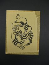 Image of [Eight handed man] - Partch, Virgil, 1916-1984