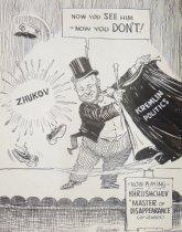 Image of His Favorite Trick - Evans, Raymond Oscar, 1887-1954