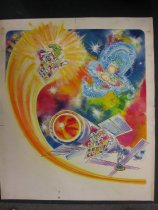 Image of [Astronaut in a space station with comic book waving to alien? with coloring book]  - Lenord