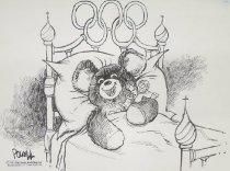 Image of IOC [Olympics] - Powell, Dwane, 1944-