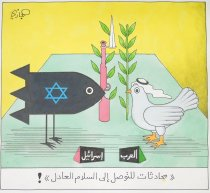 Image of [Talks to reach a just peace] - Hegazy, Ahmed