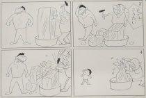 Image of Fuku-Chan: Ice sculptor - 1 - Yokoyama, Ryuichi, 1909-2001