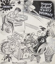 Image of Harvard Was Never Like This! - Manning, Reginald, 1905-1986