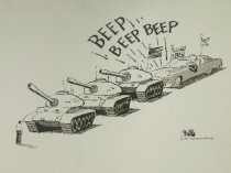 Image of Beep Beep Beep - Powell, Dwane, 1944-