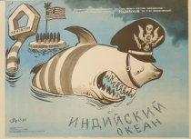 Image of [Pentagon] - Efimov, Borris, 1900-2008