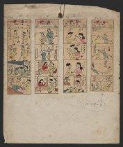 Image of P-ko manga - Fujiki, Fumio, 1921-