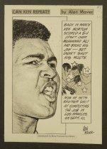 Image of Can Ken repeat? - Maver, Alan, d.1984