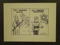 Image of 19th Century Dixie 21st Century Palestine  - Nonnamaker, William D., 1930-2012