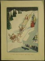 "Image of ""I think we'll skip Bierut next year, petal"" - Williams, Mike, 1940-"