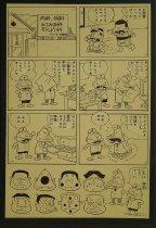 Image of Tensai Bakabon - 3 - Akatsuka, Fujio, 1935-2008