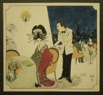 Image of Utamaro in restaurant - Yutenji, Saburo