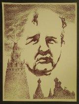 Image of [Gorbachev's face in falling people] - Kazanskij, Anatolij, 1949-1998
