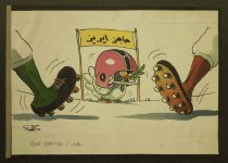 Image of [Bird with an olive branch wearing a helmet at a finish line] - Boukhari, Baha, 1941-2015