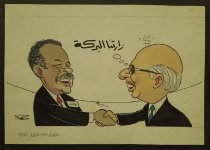 Image of [Anwar Sadat? and Menachem Begin? shake hands] - Boukhari, Baha, 1941-2015
