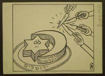 Image of [The Holy Places as a star and crescent cake, Jerusalem as a plate, Jordan, PLO, Saudia, Morocco as knives] - Farkas, Ya,acov 1923-2002