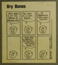 Image of Dry bones behind closed doors - Kirschen, Yaakov, 1937?-