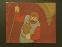 Image of [Tsar Saltan with a staff?] - Milchin, Lev