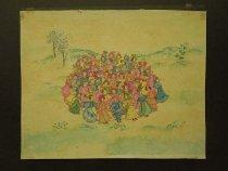 Image of [Group of girls in field] - Kudrjavcheva, Vera