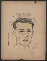 Image of Portraits; Art Shop - Fujiki, Fumio, 1921-