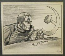 Image of Winter Recruit  - Uzanas, Philip, fl. 1950
