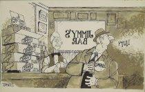 Image of Jimmy's Bar - Menees, Tim, 1943-