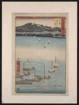 Image of Fifty-three stations of the Tokaido - Hiroshige, 1797-1858
