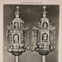 Image of D226.07 - Judaica