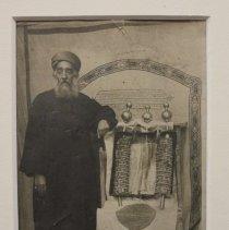 Image of D381.12 - Sephardi Torah