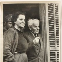 Image of L79.09 - David and Paula Ben Gurion