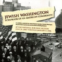 Image of E 0122 - Jewish Historical Society ephemera