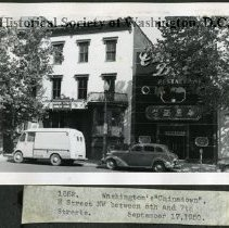 "Image of WY 1852.33 - Washington's ""Chinatown"", H Street NW between 6th and 7th Streets."