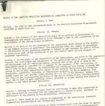 Image of 1975.003.2 -