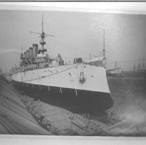 Image of Frank J. Trezza Seatrain Shipbuilding Collection