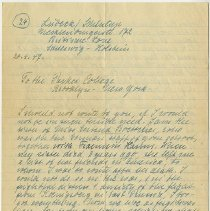 Image of Packer Collegiate Institute records - Letter from Alice Perkuhn to The Packer Collegiate Institute