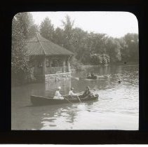 Image of [Men and women rowing in Prospect Park] - Adrian Vanderveer Martense collection